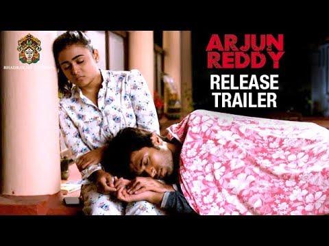 Arjun Reddy Latest Release Trailer | Vijay Deverakonda | Shalini | #ArjunReddy | Bhadrakali Films