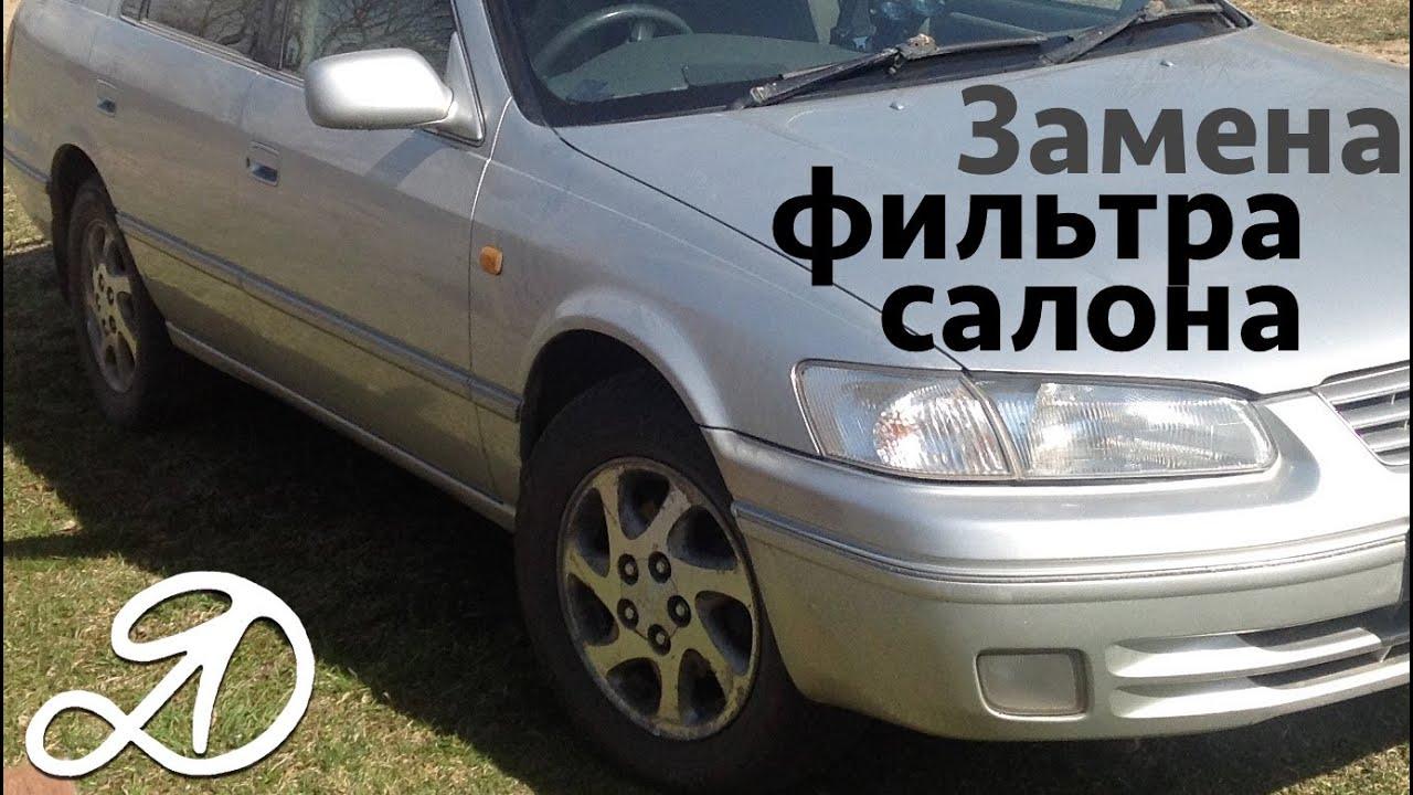 Противотуманные фары Toyota Camry 2011 - YouTube