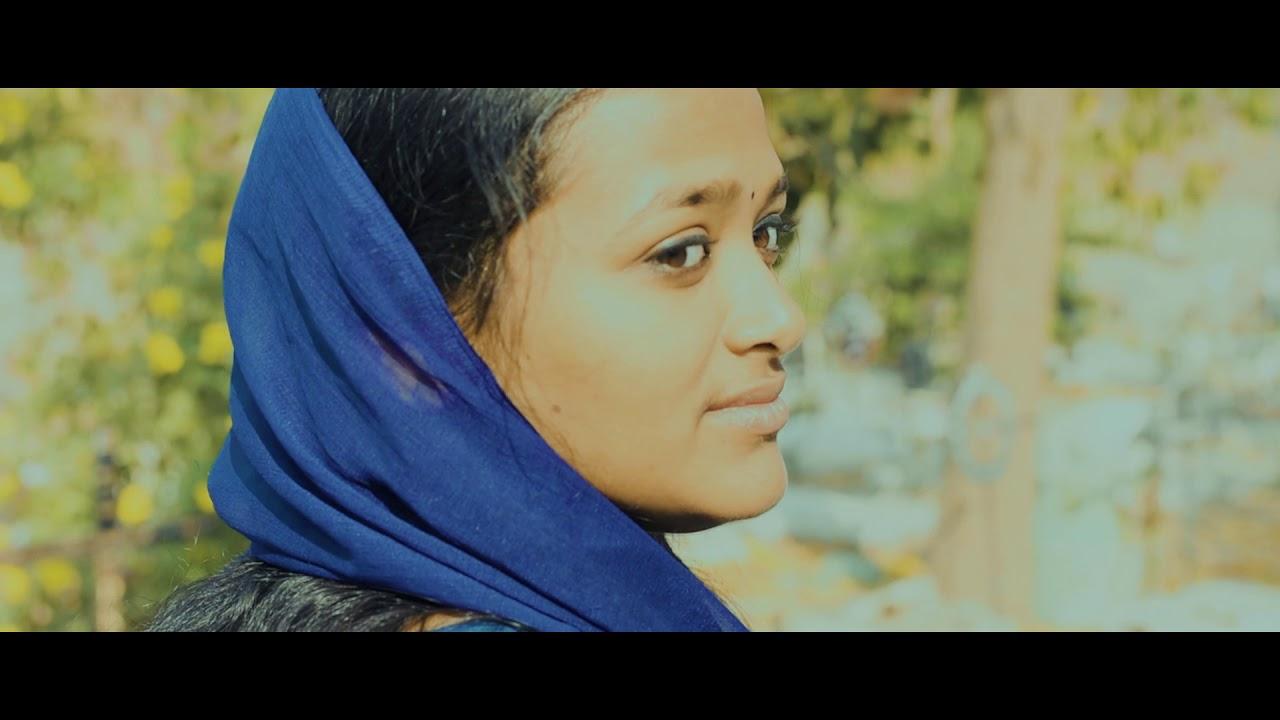 Chemistry | Official Trailer | Short film | Storybook Productions | Abhilash Nair, Sneha Vishnu |