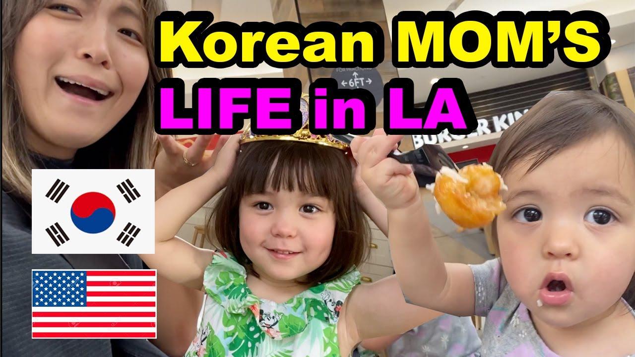 (ENG)미국사는 한국엄마의 현실 일상