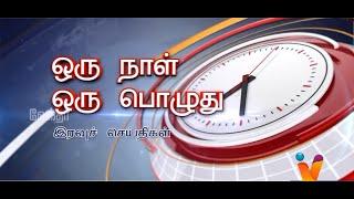 EVENING NEWS 7.30pm part 1 (25/5/19)