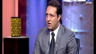 اخر النهار - حوار خاص مع احمد مرتضى منصور - نائب المصريين الاحرار عن دائرة الدقي والعجوزة