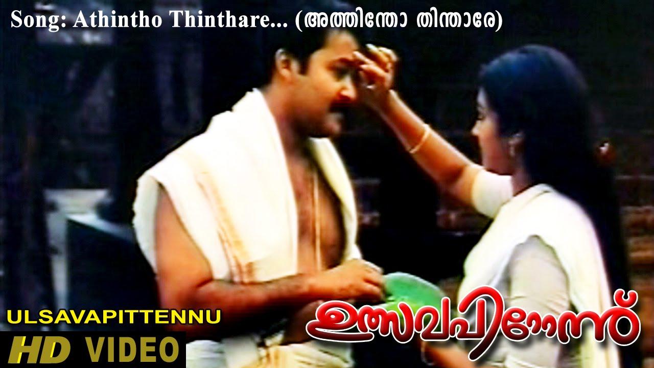Ulsavapittennu malayalam movie songs free download.