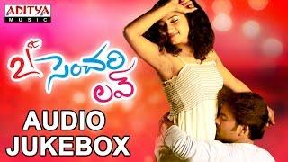 21St Century Love Full Songs Jukebox || Gopinadh, Vishnupriya