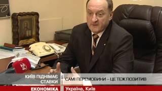 видео Україна вступила у СОТ