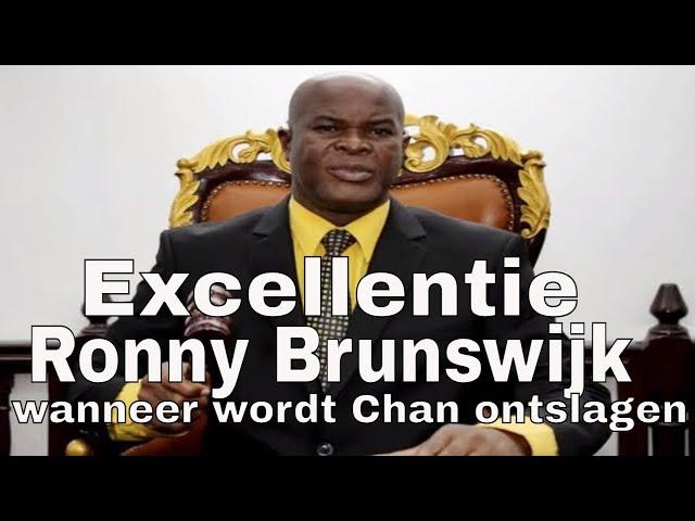 Ronny Brunswijk