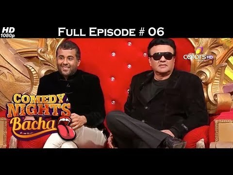 Comedy Nights Bachao - Chetan Bhagat & Geeta Kapur - 17th October 2015 - Full Episode (HD)