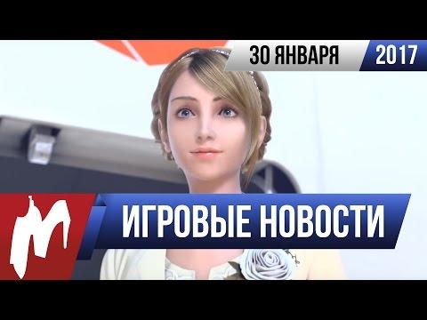 Игромания! Игровые новости, 30 января (Xbox One, Marvel...