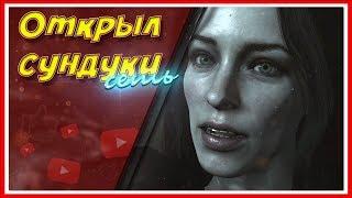 ЛИВЕНЬ СТРЕЛ — Middle-earth: Shadow of War | #7
