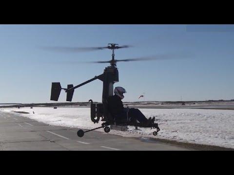 Вертолет Микрон