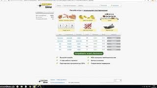 Заработок в Интернете 1000 Рублей в День с Помощью Программы   Программа для Автозаработок в Интернете