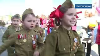 Детская военная форма на 9 мая