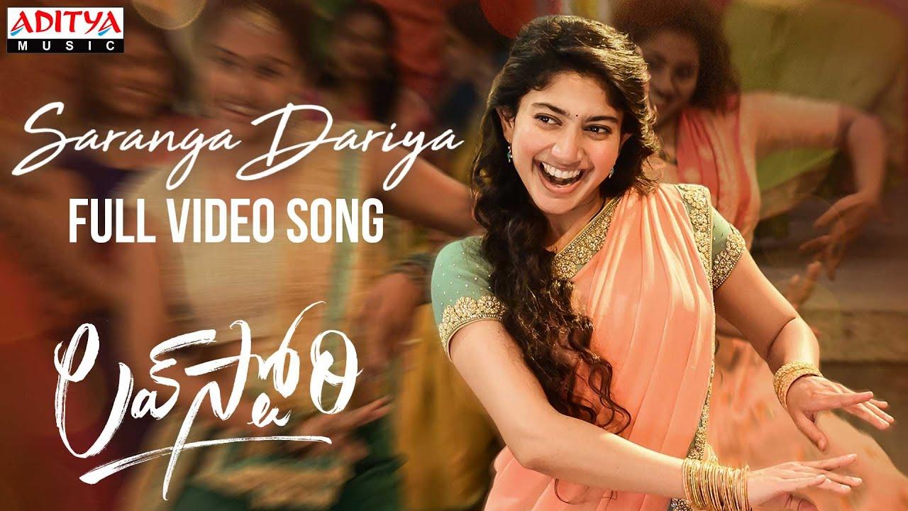 Download #SarangaDariya Video Song |Love story Songs |Naga Chaitanya |Sai Pallavi |Sekhar Kammula |Pawan Ch