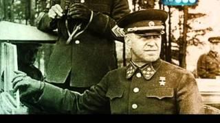 Маршал - Жуков: