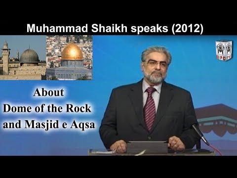 Saudi Lawyer: Al Aqsa Mosque Not In Jerusalem, Is In Saudi Arabia | Muhammad Shaikh speech in 2012