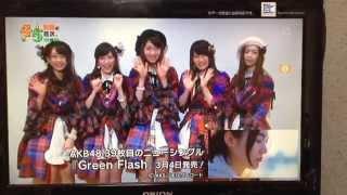 TOS45周年広報大使AKB48からメッセージ 2015年2月28日放送 渡辺麻友 柏...
