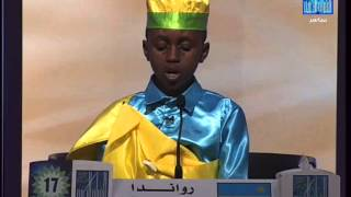 Dubai Quran 2013 Rwanda