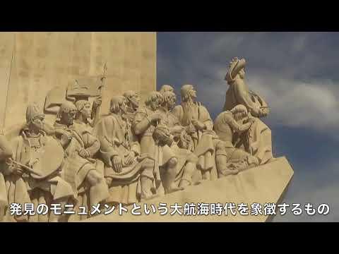 【世界一周体験動画】第40話 ポルトガル[リスボン-シントラ-ロカ岬]〜The World Journey〜