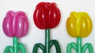 Тюльпан из шаров как сделать / Tulip of balloons tutorial