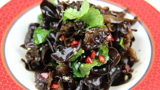 Салат с чёрными древесными грибами [ Готовим с Чайна-таун ]