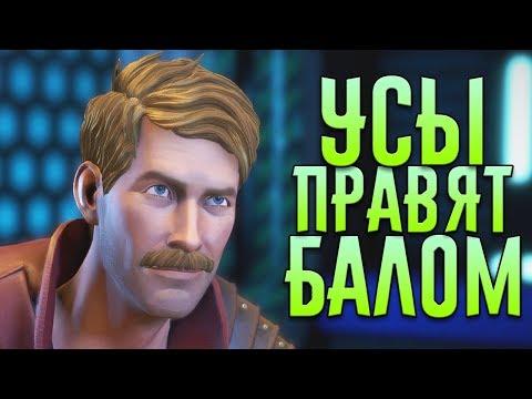 КОСМИЧЕСКИЕ УСЫ 🌌 Guardians of the Galaxy: A Telltale Series [ЭПИЗОД 5] #1
