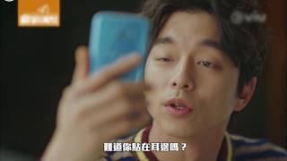 【Fun鬆】《孤單又燦爛的神 – 鬼怪》6大經典搞笑片段