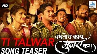 Download Hindi Video Songs - Ti Talwar (Powada) Song Teaser - Baghtos Kay Mujra Kar | New Marathi Songs 2016 | Adarsh Shinde