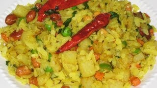Poha recipe ( Bengali poha pulao or chirer polao )