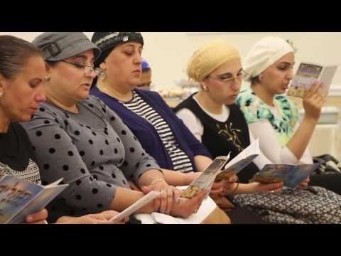 Rachel Imenu's Yartzheit @ Bukharian Jewish Center (Forest Hills, NY)