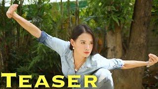 Wushu Ranger TEASER (feat. Janice Hung)