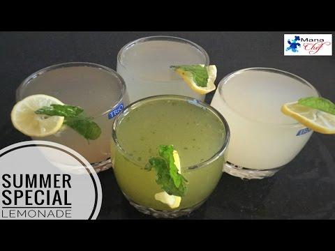 Summer Special Healthy Drink (Ginger Lemon Juice) & 4 Types Of Lemonades In Telugu