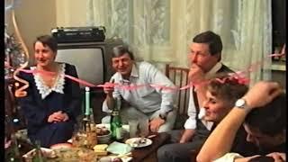 Скачать Лев Новыи Год 1990 1991 Радищева 3