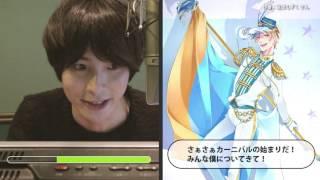 【ピクボイスチャレンジ】中田祐矢さん 60秒版 横 thumbnail