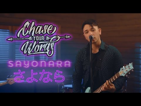 Chase Your Words - Sayonara Official Music Video