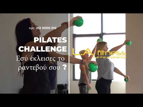 Pilates challenge from LA FITNESS(promo)