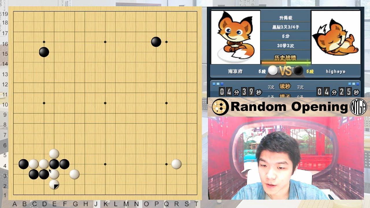 Punishing Aggressive Play (ROC S2E1)