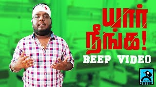 Yaaru Neenga ? | Beep Video | Black Sheep