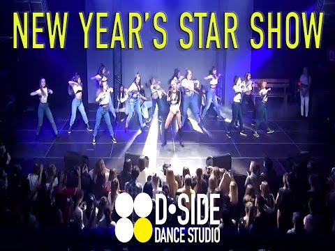 Choreography By Nastya Koval | New Year's Star Show | D.Side Dance Studio