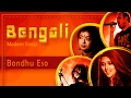 Download Superhit Bengali Modern Songs 2017 | Somlata | Subhamita | Rupam Islam | Raghab Chatterjee MP3 song and Music Video