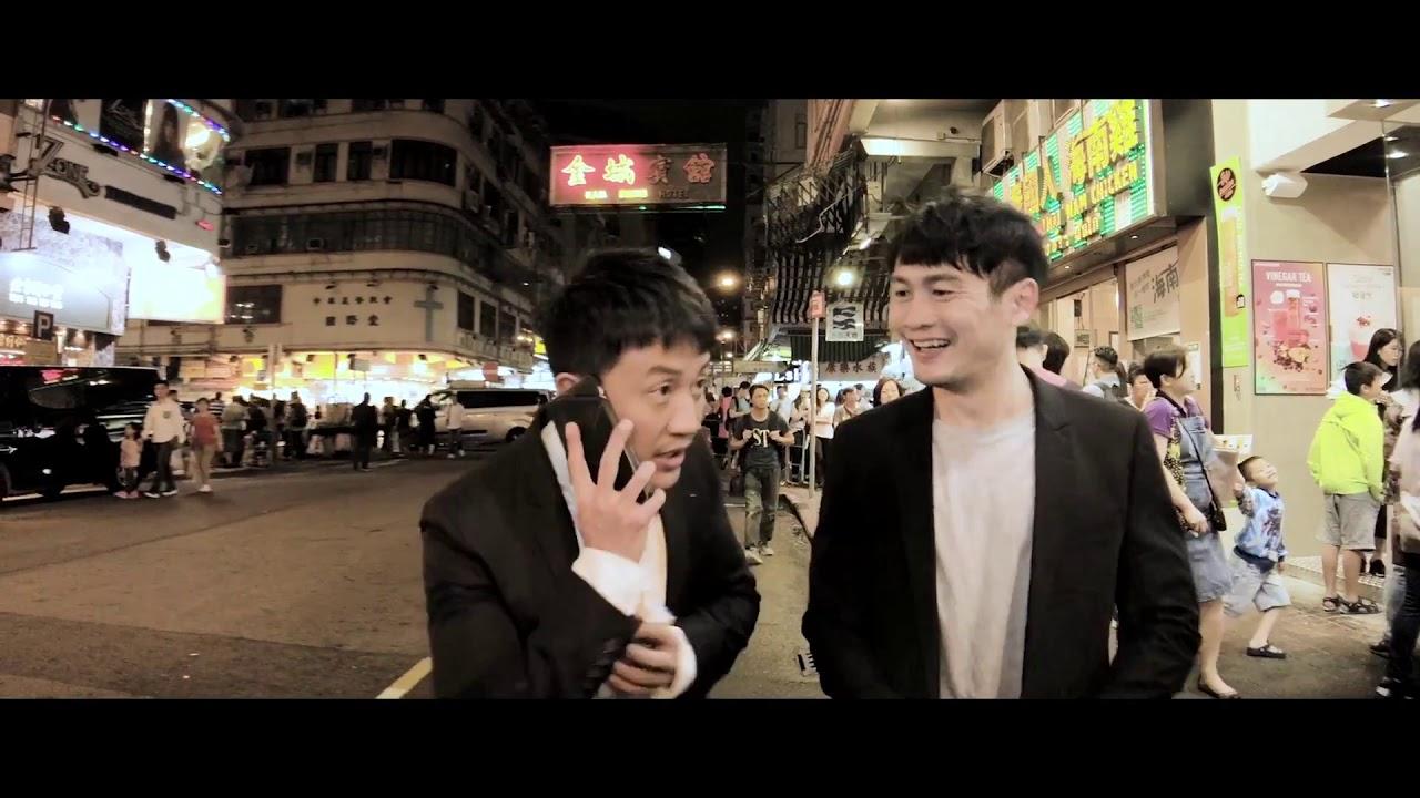 MFIF 2019 Best Movie - Sonatina / Hoi Wong
