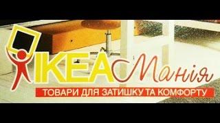 видео Виклик сантехніка до дому у Вінниці