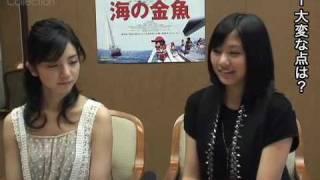 『海の金魚』入来茉里×田中あさみ インタビュー