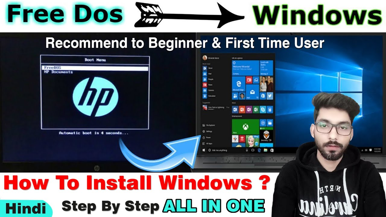 How to install windows 10 on hp free dos laptop from usb | start dos laptop  2019