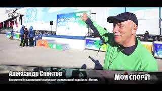Как проходил Всероссийский день ходьбы в Якутске