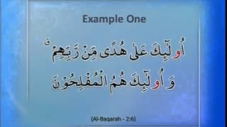 Al-Tarteel #32 Learn the correct pronunciation of the Holy Qur'an