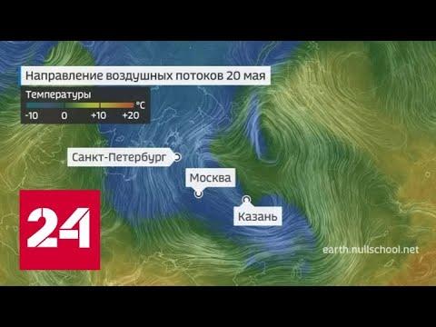 """""""Погода 24"""": в Европейской части России выходит на пик аномальное похолодание - Россия 24"""
