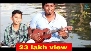 dilo na dilo na দিল না দিল না  | bangla folk song | ব্যান্ড ঘুড়ি
