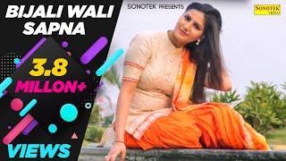 Bijali Wali Sapna || Sapna Chaudhary, Masoom Sharma, Sheenam || Haryanvi Song