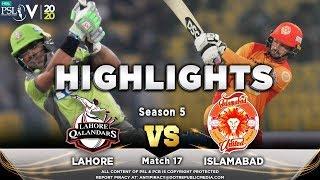 Lahore Qalandars vs Islamabad United | Full Match Highlights | Match 17 | 4 March | HBL PSL 2020