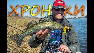 Рыбалка на Нижней Волге, весной в Астраханской области.